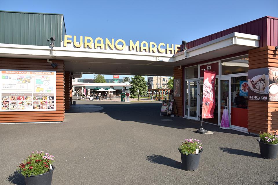 furano2-03